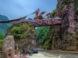 恩施旅游和三峡旅游必去之地:巴东神龙溪