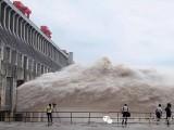 三峡旅游景点:三峡大坝
